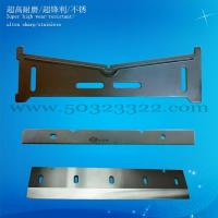 blade for the printer,printer/copier blade