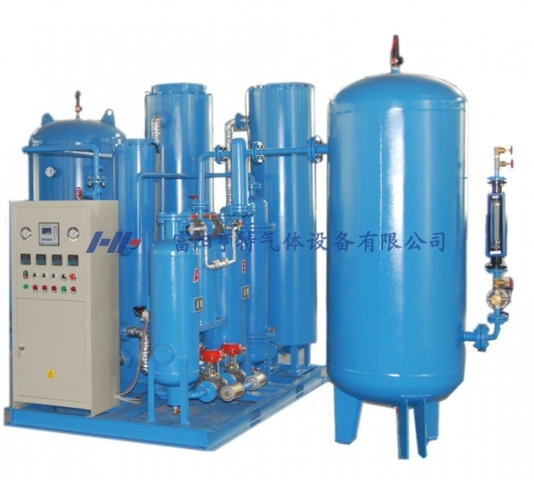 Nitrogen Gas Purifier ~ Products images from item
