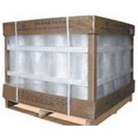 Wholesale Polyester yarns from china suppliers