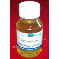 Wholesale Formaldehyde-free Fixative RH-2011 from china suppliers