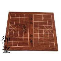 China 2.5cm Rosewood Board (suitable for Chinese Chess & Go game) No.:D013 wholesale
