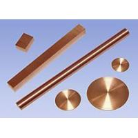 Wholesale Tungsten-CopperAlloys Plates / Rods / Parts from china suppliers