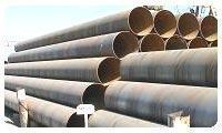 Wholesale Welded pipe from china suppliers