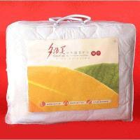 Wholesale Health Quilt(Single) from china suppliers