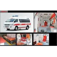 KINGSTAR NEPTUNE Ambulance (HKL5030XJH)