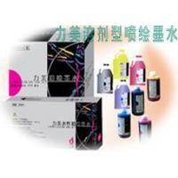 Wholesale Limei Solvent-based Inkjet Ink from china suppliers