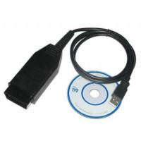 Buy cheap Piwis Cable from wholesalers