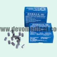 Wholesale QLD-Ni-10-15 Dental Nickel-Based Alloy (PFM) from china suppliers
