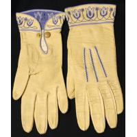 Wholesale Masonic Glove --- 6218 from china suppliers
