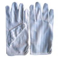 Wholesale Masonic Glove --- 6212 from china suppliers