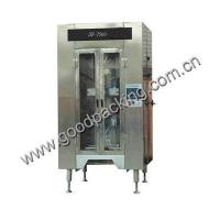 Wholesale Automatic Liquid Filling Machine/Line from china suppliers
