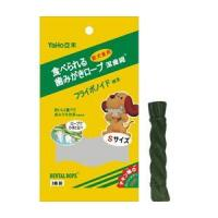 FOR DOGS Dental Rope-Green Tea(S)