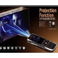 U.S.TV broadcast of the projector phone: T888