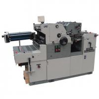 Wholesale Double colors machine ZJ47SNP/56SNP from china suppliers