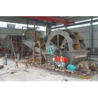 Wholesale Sand Washers from china suppliers