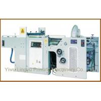 Wholesale YW-LY—720/780/1020 Full-auto Cylinder-type Screen Printing Machine from china suppliers