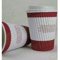 Ripple Wall Full Wrapped Hot Cups