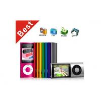 Wholesale MP4 Player from china suppliers