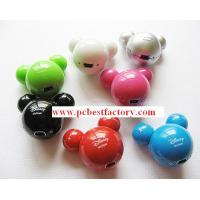 Wholesale MP3 Player from china suppliers