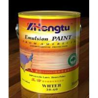 Exterior Latex Paint Quality Exterior Latex Paint For Sale