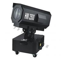 Outdoor searching light-YR-482 rose sky Light