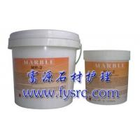 Wholesale MR-2 Marble Polishing Powder from china suppliers