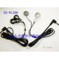 Wholesale Radio/CD from china suppliers
