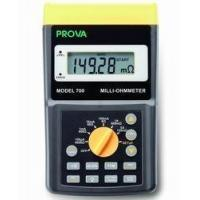Wholesale Milli-Ohmmeter from china suppliers