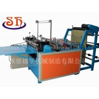 Wholesale One Layer Heat Sealing and Cold Cutting Bag Making Machine from china suppliers