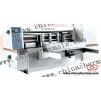 Wholesale LX-407 Automatic rotary die cutter from china suppliers