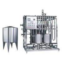 Wholesale Sterilizer series Fresh milk and yogurt two-purpose Introduction : from china suppliers