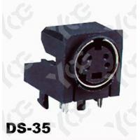Wholesale DS TERMINAL from china suppliers