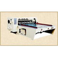 Wholesale Aluminum Foil BK Semi-automatic rotary slotting and angle cuttin from china suppliers