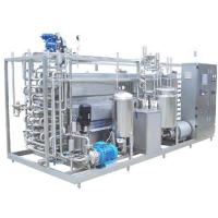 Wholesale Sterilized Milk from china suppliers