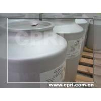 Wholesale Iron Sucrose from china suppliers