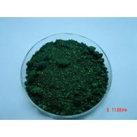 Wholesale Methyl Violet 2B from china suppliers