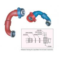 Wholesale SWIVEL JOINTS from china suppliers