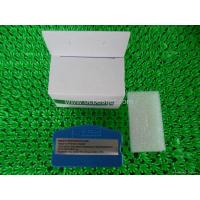 Wholesale EPSON 7700/9700 Malntenance tank chip resetter 7700/9700 from china suppliers