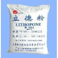 Wholesale Products Name:Lithopone from china suppliers