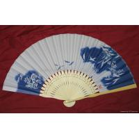 Wholesale LOGO printing fan BPF-7709 from china suppliers