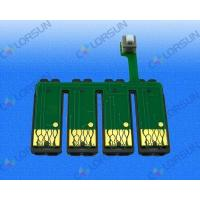 Buy cheap NX100/NX300/NX400 Auto Reset Chip from wholesalers