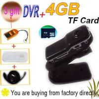 Buy cheap Spy DVR from wholesalers