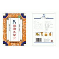 China Document No. of Approval: National Drug Approval No. Z19994011 on sale