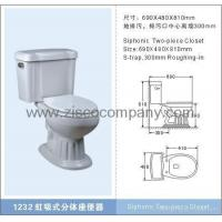 toilet siphonic toilet images images of toilet siphonic toilet. Black Bedroom Furniture Sets. Home Design Ideas