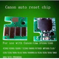 Buy cheap Canon auto reset chip from wholesalers