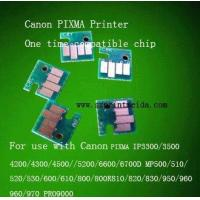Buy cheap Canon compatible chip from wholesalers