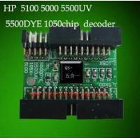 Buy cheap HP 5-1 chip decoder from wholesalers
