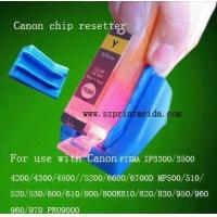 Buy cheap Canon chip resetter from wholesalers