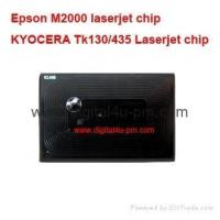 Buy cheap Laserjet chip for Printer from wholesalers