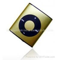 Wholesale Clip Mp3 Player | 1GB from china suppliers